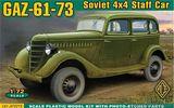 ГАЗ-61-73 4x4 Советский автомобиль для высшего командного состава