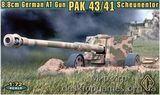 Pak.43/41 Германская 88mm противотанковая пушка