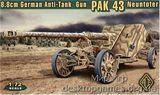 Pak.43 Германская 88mm противотанковая пушка