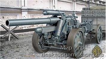 s.F.H.18 -15cm Германская тяжелая полевая гаубица