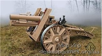 15cm s IG 33 Германское тяжелое пехотное орудие