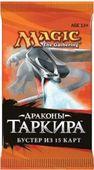 Magic. Dragons of Tarkir RU. Бустер