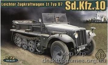 Германский легкий тягач Sd.Kfz.10 (Demag D7)