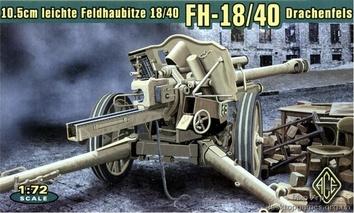 LeFH.18/40 Германская 105mm легкая полевая гаубица