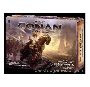 Эра Конана (Age of Conan)