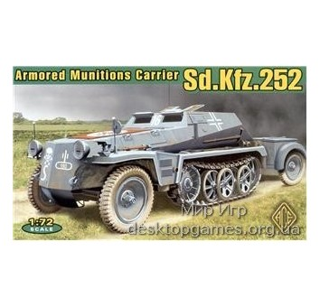 Sd.Kfz.252 Германский фронтовой транспортёр боеприпасов