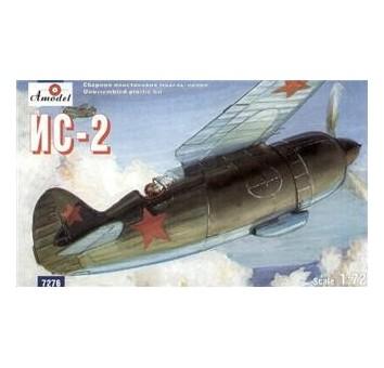 ИС-2 Советский экспериментальный складной истребитель биплан