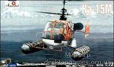 КА-15М Многоцелевой вертолет