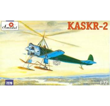 КАСКР-2 «Красный инженер»