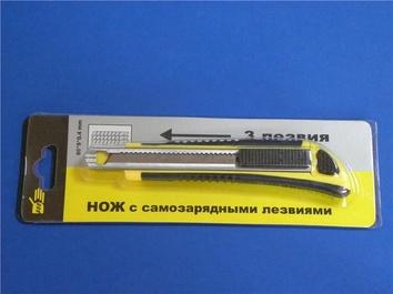Нож с автофиксацией автомат (3лезв) 9 мм