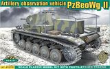 PzBeoWg II Германский командирский танк