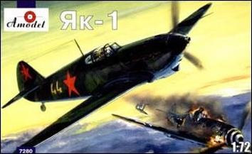 Як-1 Одноместный одномоторный истребитель