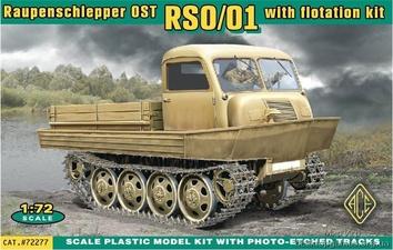 RSO Тип 01с навесным оборудованием для плавания.