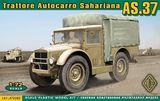 Полноприводный грузовик AS.37