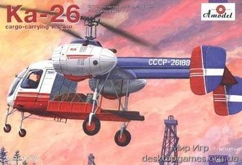 Советский грузовой вертолет КА-26