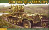 Модель зенитной установки 2cm Flak 38 sfl SdKfz.10/4