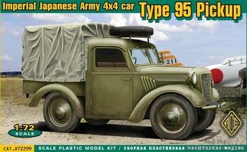 Японский армейский пикап Куроган тип 95
