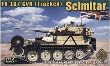 FV107 CVR(T) Scimitar Разведывательный бронетранспортер