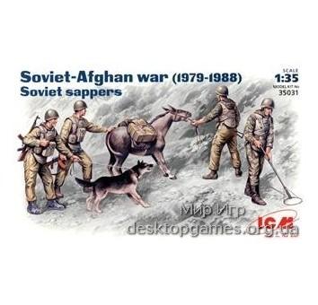 ICM35031 Soviet sappers, Soviet-Afghan war 1979-1988