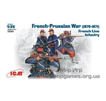 ICM35061 French Line Infantry