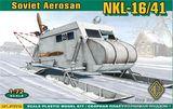 Советские бронированные аэросани НКЛ-16/41