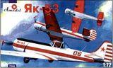 Як-53 Одноместный спортивно-акробатический самолет