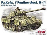 Pz.Kpfw.V Panther Ausf.D