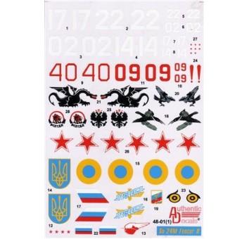Су-24 М Fencer D, Trumpeter
