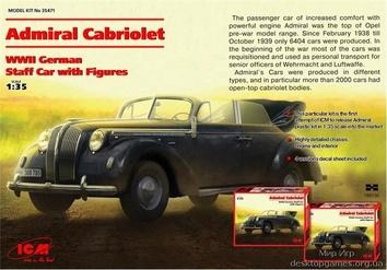 Адмирал Cabriolet - немецкий штабной автомобиль Второй мировой войны - фото 3