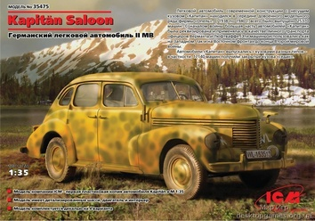 Kapitan Saloon, WWII German staff car