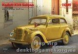 Немецкий легковой автомобиль Kadett K38