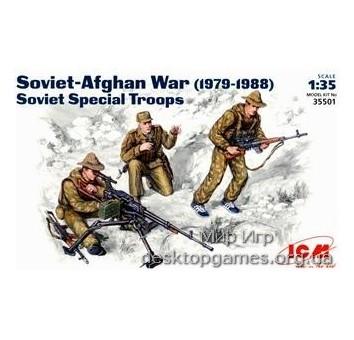 ICM35501 Soviet special troops, Soviet-Afghan war 1979-1988