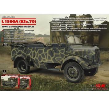(Kfz.70), Германский армейский автомобиль II МВ