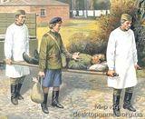 Советский медицинский персонал, 1943-1945