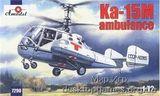КА-15М(санитарный) Многоцелевой вертолет