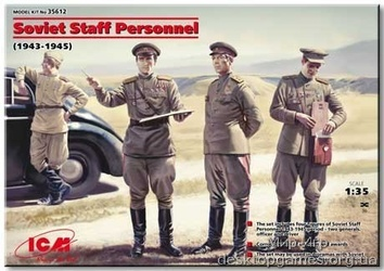 Фигурки советского штабного персонала, 1943-1945гг