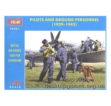 ICM48081 WWII RAF pilots and ground personnel