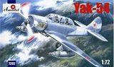 Як-54 Учебно-тренировочный самолет