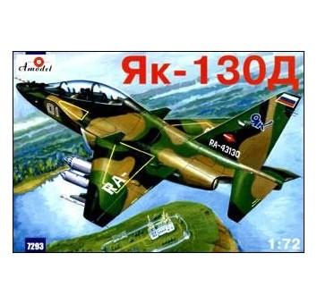 Як-130Д (Д - демонстратор) Учебно-боевой самолет