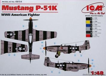 Мустанг P-51K истребителей ВВС Второй мировой войны - фото 3