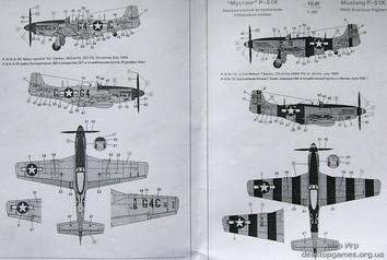 Мустанг P-51K истребителей ВВС Второй мировой войны - фото 11