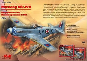 Mustang Mk.IVA, Американский истребитель II МВ - фото 2