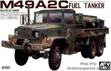 M49A2C FUEL TANK      NEW!