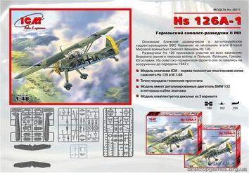 Hs 126A-1Немецкий самолет-разведчик - фото 2