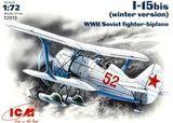 ICM72013 I-15bis WWII Soviet fighter, winter version