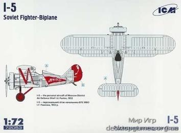 И-5 советский истребитель-биплан - фото 2