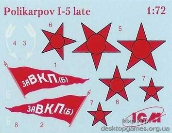 И-5 советский истребитель-биплан - фото 3