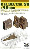 Ящики для снарядов Cal.30/Cal.50/40mm
