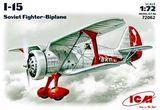 Cоветский истребитель-биплан И-15