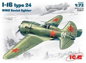 Советский истребитель Второй мировой войны Поликарпов И-16 тип 24